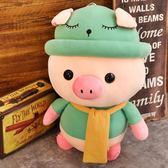 兒童玩偶 可愛小豬豬毛絨玩具抱枕公仔送女孩玩偶布娃娃生日禮物兒童 快樂母嬰