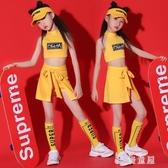 兒童表演服 啦啦操演出服韓版運動套裝嘻哈女童爵士舞拉拉隊 BT12229『優童屋』