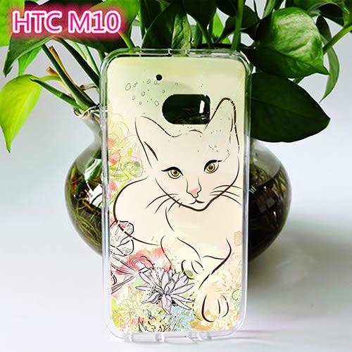 ♥ 俏魔女美人館 ♥ (花中貓咪*軟殼}HTC 10 手機殼 手機套 保護套 保護殼