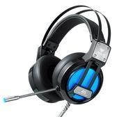 AULA/狼蛛 A5電腦吃雞游戲耳機頭戴式耳麥重低音帶麥克風話筒CF  晴光小語