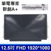 全新 液晶螢幕 HP 惠普 820 G4 12.5吋 FHD N125HCE-GN1 C1 筆電螢幕 液晶面板