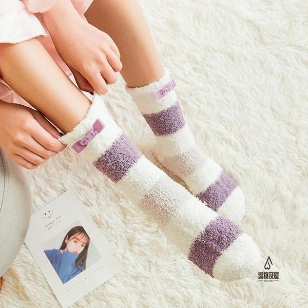 4雙裝 珊瑚絨襪子女中筒襪秋冬加厚加絨保暖日系韓國毛絨地板襪【愛物及屋】