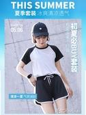 運動套裝女新款短袖短褲夏裝寬鬆休閒服時尚跑步 【快速出貨】