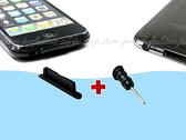 【DD266】iPhone 4傳輸孔+耳機孔保護塞 防塵蓋 保護套膠塞 EZGO商城