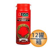 9合1血鸚鵡漢堡(330ml/罐/12罐/箱)(小粒)