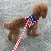 小狗狗牽引繩胸背帶狗鏈子泰迪小型犬遛狗繩子項圈貴賓寵物牽引帶【全館滿一元八五折】