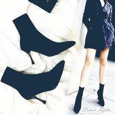 彈力襪子靴女高跟鞋靴子針織襪靴瘦瘦靴細跟中筒短靴尖頭裸靴 果果輕時尚