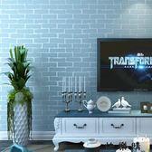 壁紙客廳電視背景3d立體臥室溫馨墻貼紙