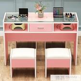 簡約美甲桌椅套裝經濟型雙人美甲台工作台單人小型網紅桌子 夏季新品 YTL