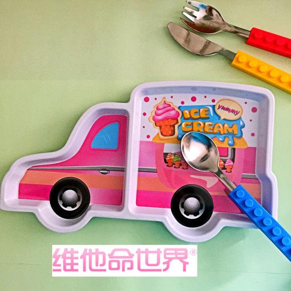 卡哇伊兒童餐盤 卡通花色恐龍/汽車造型餐盤 仿瓷寶寶餐具分格盤【時尚家居館】