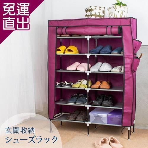 旺寶 單門雙排12格簡易防塵DIY組合式鞋櫃鞋架(鞋架 鞋櫃 收納櫃)1入【免運直出】