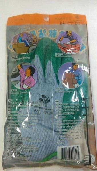 【三花 超級柔軟沾膠手套H405】作業手套 工廠 貨運 棉紗手套 搬運手套 工業手【八八八】e網購
