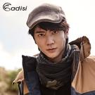 【下殺↘7折】ADISI 美麗諾羊毛針織保暖打獵帽 AS18093(F) / 城市綠洲 (帽子、毛帽、針織帽、保暖帽)