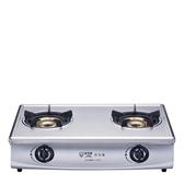 全省 喜特麗雙口台爐內焰型與JT 2888S 同款瓦斯爐桶裝瓦斯JT 2888S_LPG
