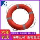 船用專業救生圈成人兒童2.5KG聚乙烯游泳圈船檢CCS證書標準型國標【快速出貨】