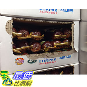 [COSCO代購] 需低溫配送無法超取 WEST ZANER SMOKED CHEESE 煙熏原味乾酪500克 _C112779