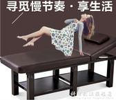 摺疊美容床美容床美容院專用美體按摩床家用摺疊理療床推拿床紋身艾灸床 WD WD科炫數位