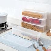 筷子收納盒日式廚房塑料密封盒筷子筒意大利面條掛面保鮮盒筷子盒餐具收納盒