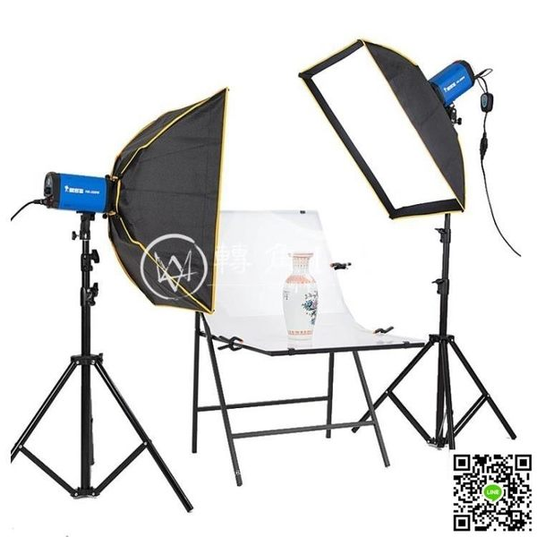 攝影棚 攝影燈攝影棚套裝室內影室閃光燈拍攝 mks生活主義