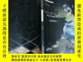 二手書博民逛書店Maps罕見of Korea past,present and