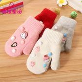 兒童冬季女童可愛小孩女保暖手套
