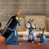 歐式電視酒柜裝飾品紅酒架擺件工藝品現代簡約客廳創意家居擺設鹿 芥末原創