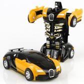兒童節禮物變形玩具金剛5 兒童男孩大黃蜂一鍵慣性撞擊PK汽車機器人非遙控 東京戀歌