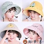 兒童遮陽帽女童寶寶帽子夏季漁夫帽防曬男童太陽帽【淘夢屋】