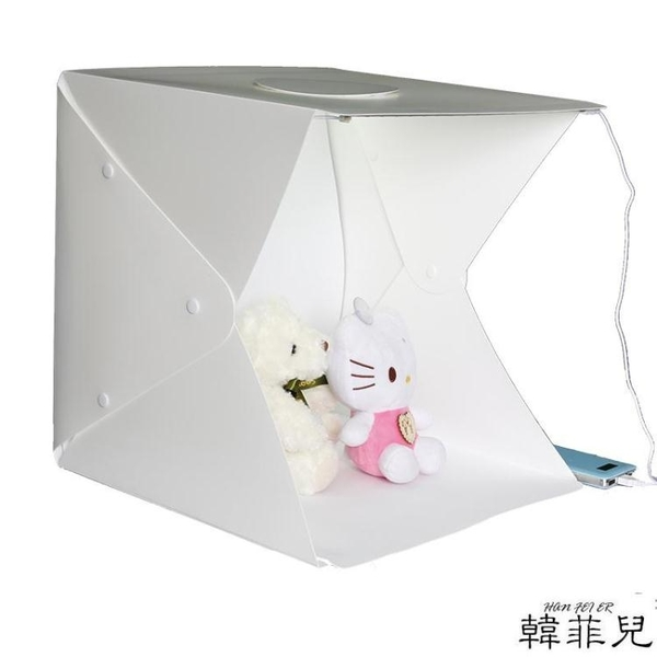 攝影棚 40CM雙LED燈折疊攝影棚拍照燈箱迷你小型珠寶小飾品補光拍攝台 mks韓菲兒