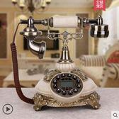 家用電話仿古電話機復古電話機固定電話歐式家用現代座機 LX【四月上新】