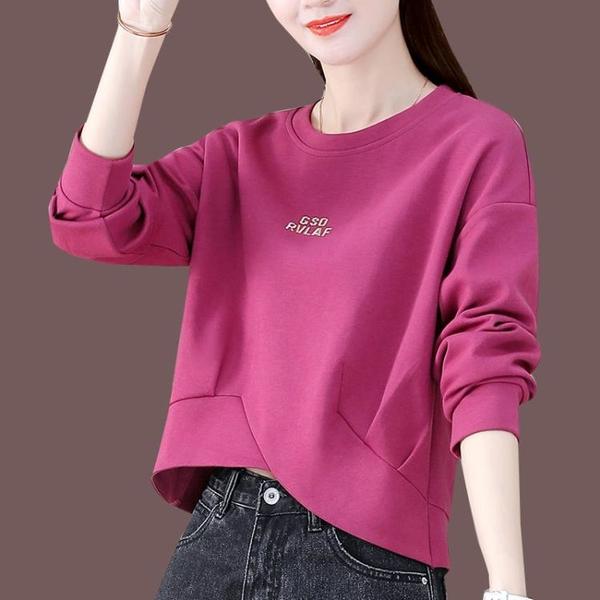 短款上衣 棉衛衣女春秋季2021新款韓版寬鬆時尚不規則圓領小個子短款上衣女 韓國時尚週