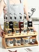 調味罐玻璃鹽罐廚房調料罐子家用雙層調料瓶糖罐油壺鹽味精調料盒 夏季新品 YTL