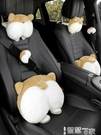 汽車頭枕 汽車頭枕腰靠套裝創意可愛柯基車用護頸枕頭靠枕車上座椅靠墊腰墊 【99免運】