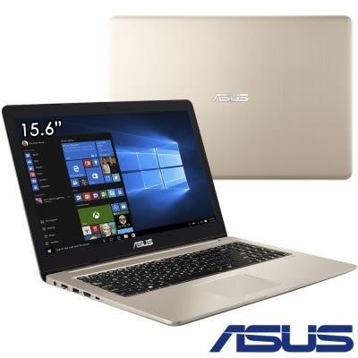 ASUS N580VD 15吋筆電-金(N580VD-0191A7700HQ)
