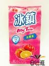 【免運/聯新貨運】泰山-冰鎮水果茶300ml(24瓶/箱)*3箱