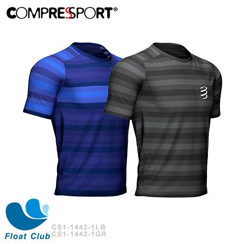 【Compressport瑞士】45g 超輕量無縫短袖訓練T 墨青 / 線條藍 CS1-1442-1 原價2600元