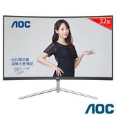 AOC CQ32V1 31.5吋曲面 (黑銀16:9)液晶顯示器【刷卡含稅價】