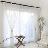 窗紗訂製十字麻紗北歐簡約棉質窗簾純色紗簾成品臥室客廳陽臺窗紗 阿卡娜
