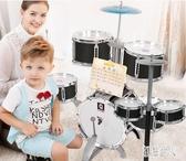 架子鼓兒童初學者男孩女孩大號敲打鼓樂器爵士鼓音樂玩具1-3-6歲 aj7191『紅袖伊人』