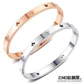 Z.MO鈦鋼屋 女性手環 白鋼手環 鍍玫瑰金色 鏤空星星手環 閨蜜手環 單件價【CKS960】