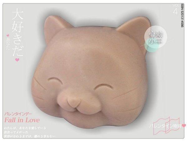 心動小羊^^DIY手工皂工具矽膠模具肥皂香皂模型矽膠皂模藝術皂模具肥肥貓爪(超立體單孔)
