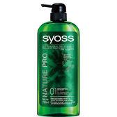 絲蘊植萃無矽靈頭皮養護洗髮乳750ml