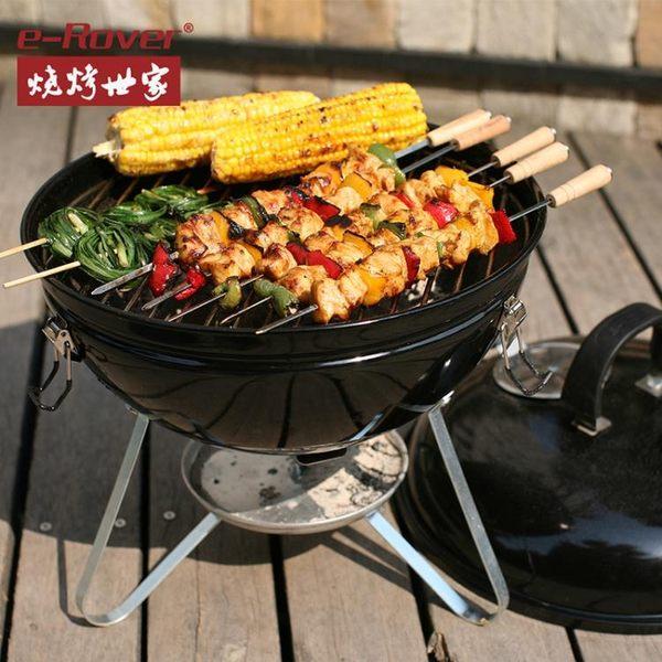 燒烤世家小王子燒烤爐木炭爐子野外bbq全套家用燒烤架戶外3人-5人  單爐5kg