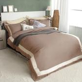 絲光精梳棉 雙人4件組(床包+被套+枕套) 皇家森林-香草拿鐵 BUNNY LIFE