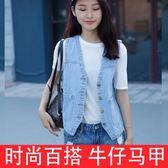 牛仔馬甲女短款新款春秋韓版小背心寬鬆夏季薄款坎肩無袖外套    9號潮人館