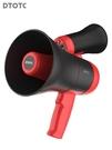 喊話喇叭斗臣手持喇叭喊話擴音器戶外宣傳錄音地攤叫賣可充電小喇叭揚聲器 玩趣3C