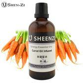 (胡蘿蔔油浸泡油)1L 基礎植物油 按摩油 基底油