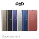 【愛瘋潮】QinD SAMSUNG Galaxy Note 9 旗艦版 透視皮套 鏡面電鍍殼