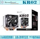 [地瓜球@] 銀欣 SilverStone KR02 CPU 散熱器 塔扇 9公分 風扇