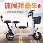 電動車 小哈雷電動滑板車迷你親子電瓶車男女款小型鋰電代步折疊電動車 MKS阿薩布魯